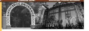 Brown-Tougaloo Gates
