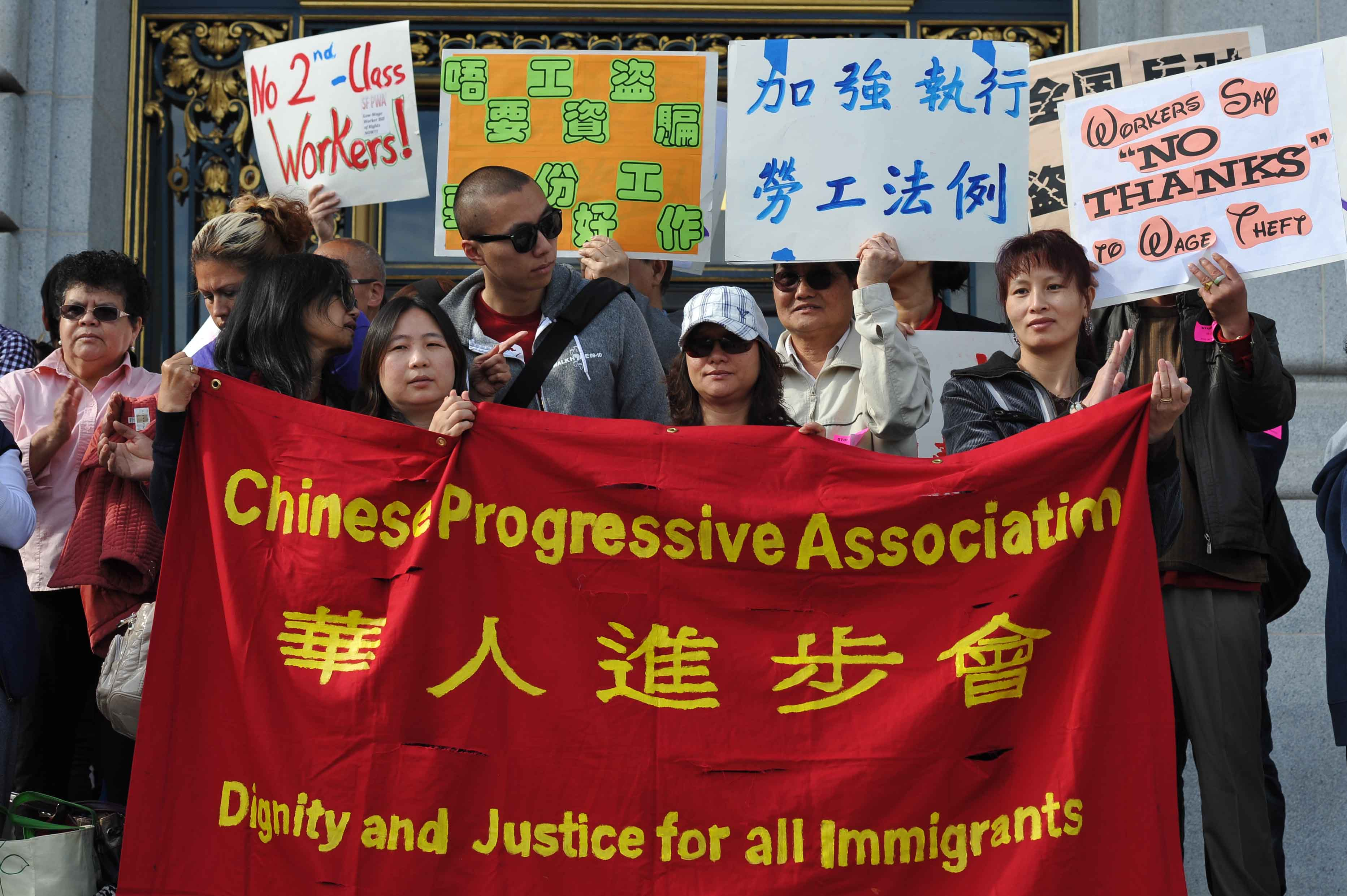 Asian progressive organization