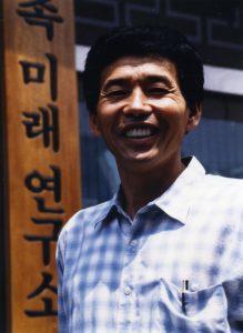 Yoon Han Bong