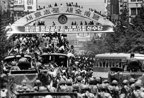 Gwangju Uprising