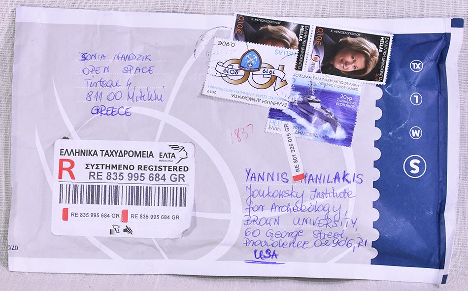 Shipping envelope
